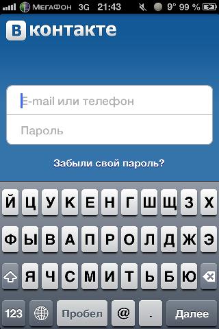 гороскоп на русском слушать