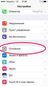 разблокировать айфон без home