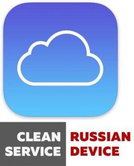удаление icloud с айфона